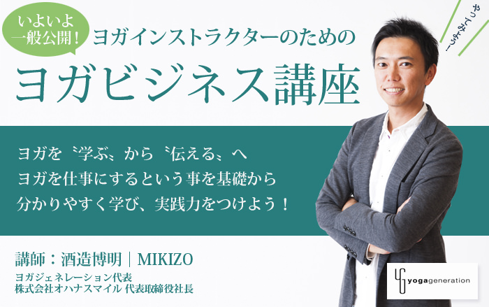 mikizo-top-13