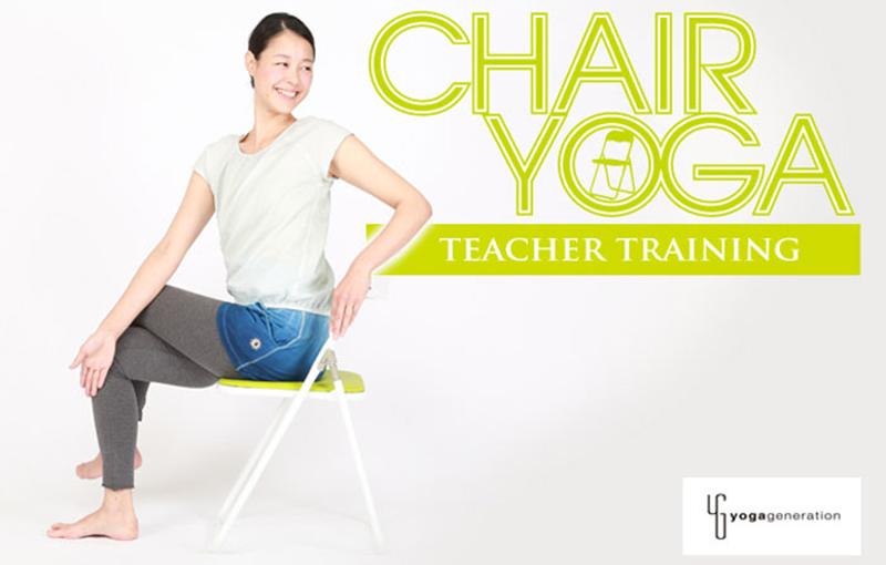 chair-yoga-top