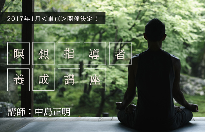 meditation-top5