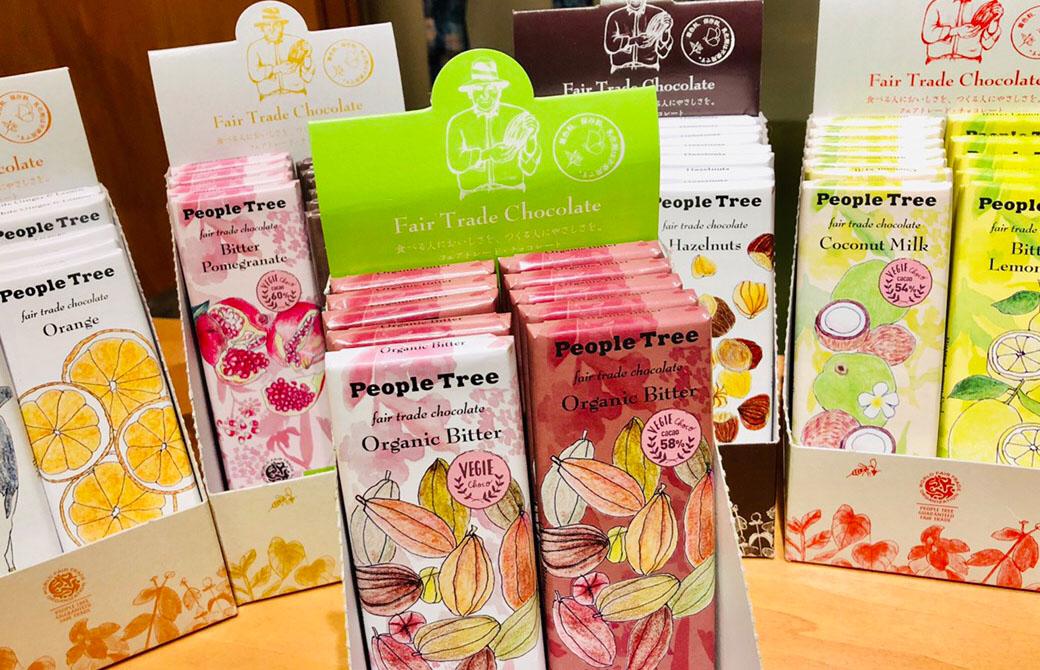 ピンクのパッケージのオーガニックチョコレート