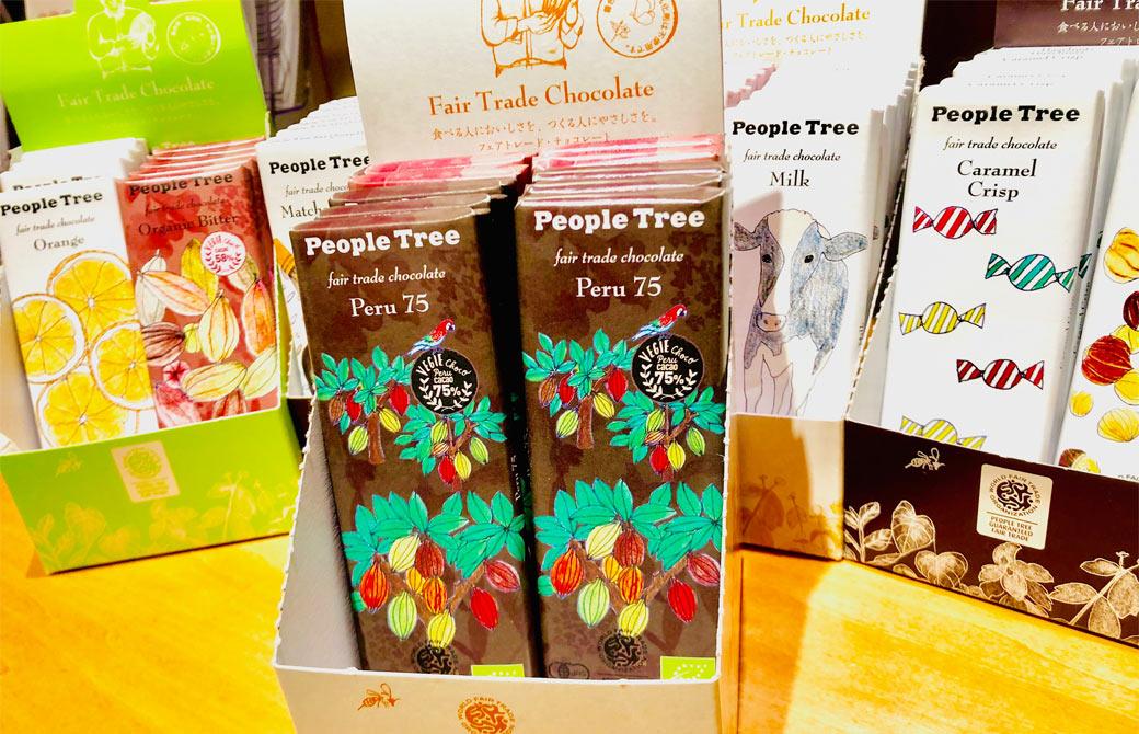 茶色いパッケージのチョコレート ペルー75が二つ並んでいる