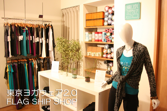 東京ヨガウェア2.0 Flag Ship Shop
