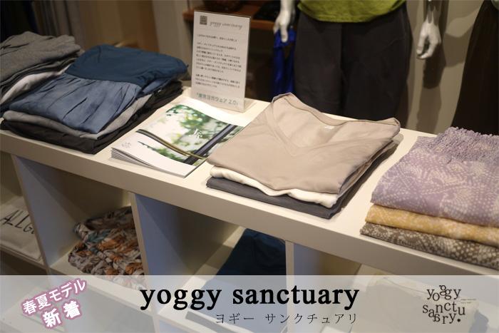 yoggy2nd