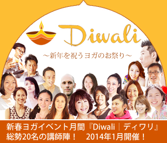 dwali2 - コピー