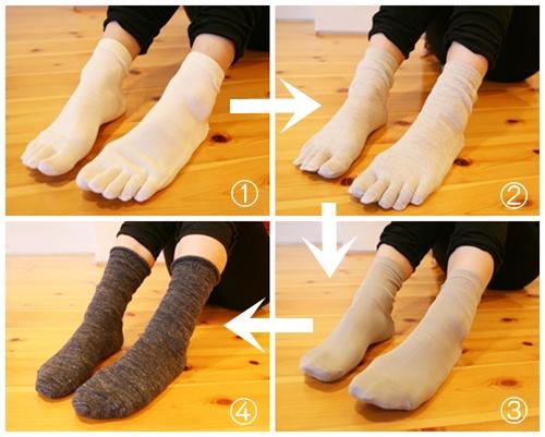 かぐれ靴下1-4