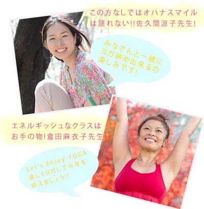 sakumamaiko
