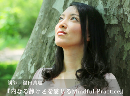 fukudamari1
