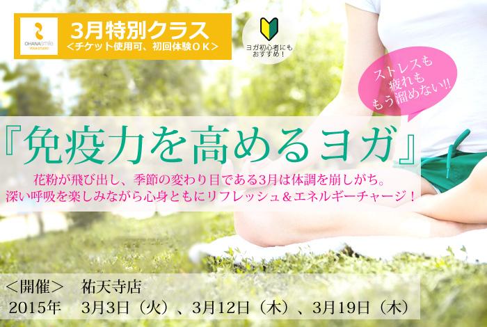daikou_top700