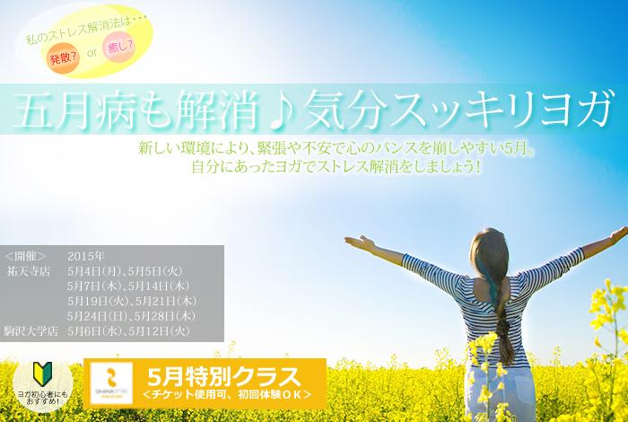 5daikou_top