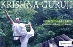 guruji講座233155