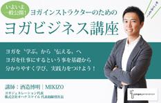 mikizo233150