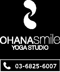 OHANAsmile YOGA STUDIO