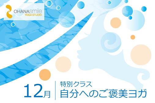 ohana-12-theme-03