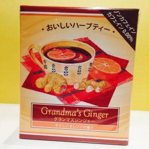grandmasginger