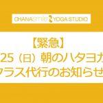daikou_kyukou_top0222