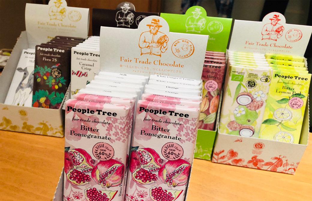 ピンクのパッケージのチョコレート