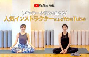 オハナスマイルスタジオでの西畑亜美先生と片野瑛子先生