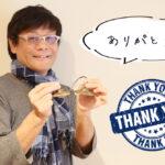 内田先生がティンシャを持っている